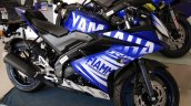 Customised Yamaha R15 Yamaha Fiamm Graphics Right