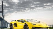 Lamborghini Aventador Svj Front Three Quarters Yel