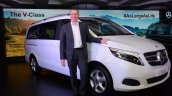 Mercedes V Class Exclusive India Launch