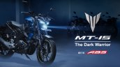 Yamaha Mt 15 Promotional Video Right Front Quarter