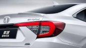 Honda Envix Rear Fascia