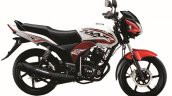 Tvs Max 125 Launched In Bangladesh