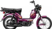 Tvs Xl 100 Launched In Bangladesh