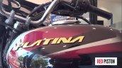 Bajaj Platina 110 H Gear Fuel Tank Logo