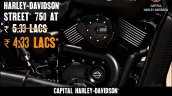 Harley Davidson Street 750 Dealer Level Discount