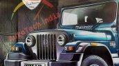 Mahindra Thar Signature Edition Mahindra Thar 700