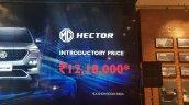 Mg Hector 3