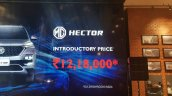 Mg Hector Launch Price
