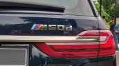 Bmw X7 Tail Light
