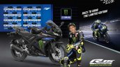 Yamaha Yzf R15 V3 0 Motogp Edition Banner Right Fr