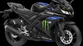 Yamaha Yzf R15 V3 0 Motogp Edition Right Front Qua