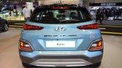 Hyundai Kona Rear At 2017 Dubai Motor Show