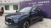 2020 Hyundai Ix25 2020 Hyundai Creta Blue Front Th