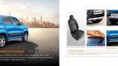 Maruti S Presso Accessories Brochure Page 010 4
