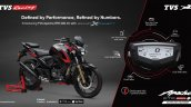 Tvs Smartxonnect Technology In The Tvs Tvs Apache