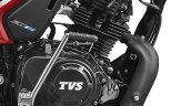 Bs Vi Tvs Star City Plus Engine