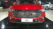 Mg Rc6 Front Auto Expo 2020