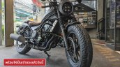 Honda Rebel 500 Bobber Supreme Edition Front Three