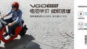 Honda V Go Extended Range