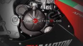 Aprilia Gpr150 Abs Engine