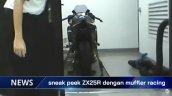 Kawasaki Ninja Zx 25r Rear