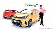 2020 Kia Picanto Facelift Morning Exterior