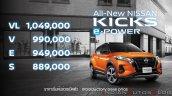 2020 Nissan Kicks E Power Facelift Prices