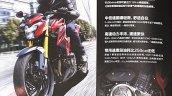 Suzuki Gsx S300 Haojue Dr300 Action