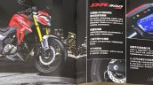 Suzuki Gsx S300 Haojue Dr300 Features