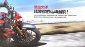 Suzuki Gsx S300 Haojue Dr300 Front 3 Quarter