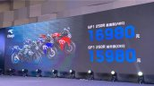 Tairong Gp1 250r Launch