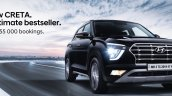 Hyundai Creta Bookings
