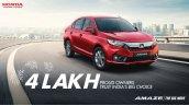 Honda Amaze 4 Lakh Sales India