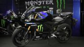 2021 Yamaha Yzf R3 Monster Energy Motogp Edition L