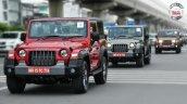 Mahindra Thar Drive