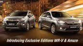 Honda Amaze Wr V Exclusive Editions