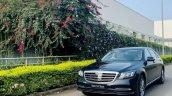 Mercedes S Class Maestro Edition