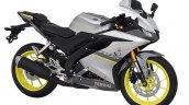 2021 Yamaha R15 Silver Indonesia
