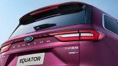 Ford Equator Tail Lights