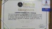 Mahindra Thar Rangoli World Record 1