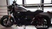 Sub 300cc Harley Davidson 2