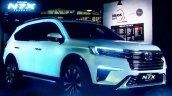 Honda N7x Concept Unveil