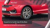 New Honda Amaze Alloy Wheels
