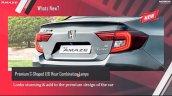 New Honda Amaze Taillights
