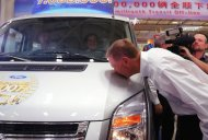 Ford rolls out 7 millionth global Transit at its Chinese factory
