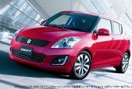 """Suzuki Swift facelift launched in Japan with """"DJE"""" technology and many new changes"""