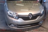 Russia - Domestic market Renault Logan to sport mild cosmetic differences