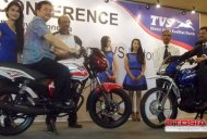 Indonesia - TVS Max 125 (Star City 125) launched in urban and on-off road variants