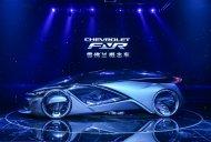 Chevrolet FNR Concept unveiled in Shanghai - Report