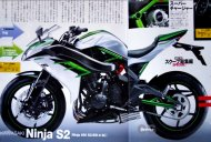 Kawasaki Ninja R2, Kawasaki Ninja S2 speculated with H2-inspired supercharged engines - Rendering